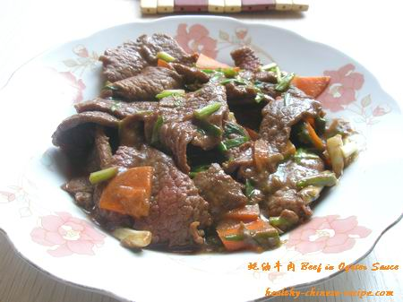 Beef in oyster sauce stir fry recipe