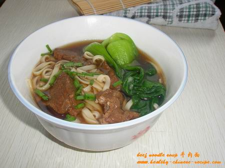 Chinese Beef Noodle Soup Recipe