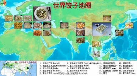 World map of Jiaozi