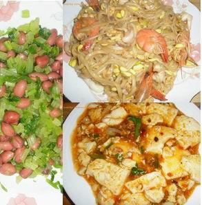 Healthy menu: Celery Peanut Salad, Fujian Chow Mein, Mapo Tofu